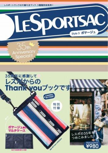 LESPORTSAC 35th Anniversary Special!! Style3 ボヤージュ ([バラエティ])の詳細を見る