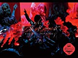【店舗限定特典つき】 欅坂46 LIVE at 東京ドーム ~ARENA TOUR 2019 FINAL~( 初回生産限定盤 ) (Blu-ray) (クリアポスター2枚セット付き)
