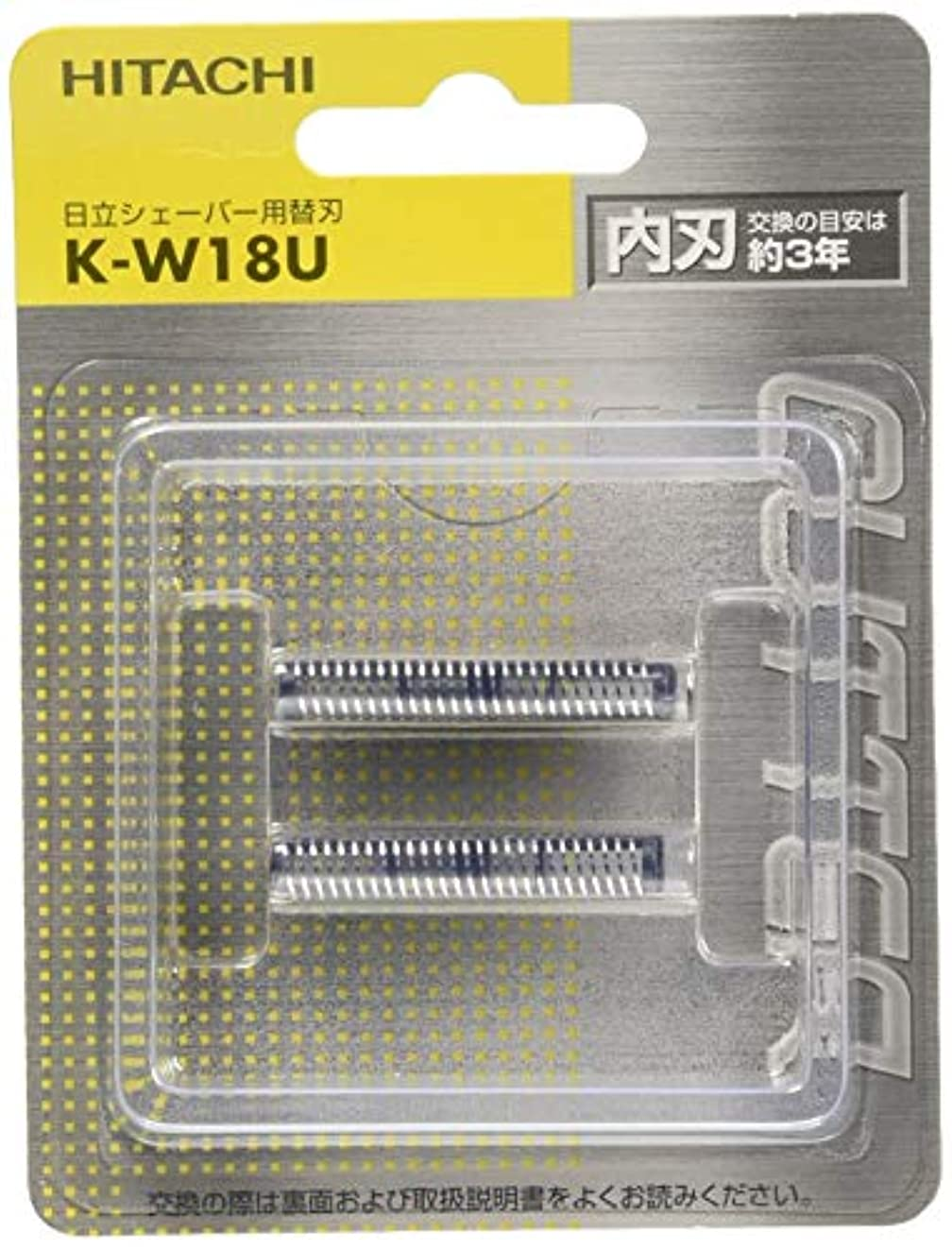 首聖職者請求書日立 替刃 内刃 K-W18U
