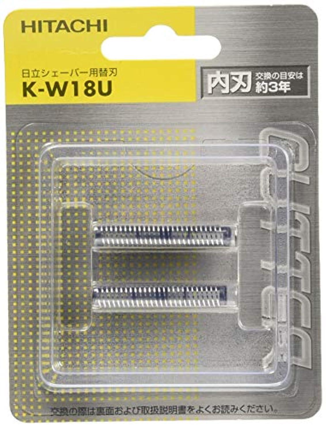 宣伝ホラー民間日立 替刃 内刃 K-W18U
