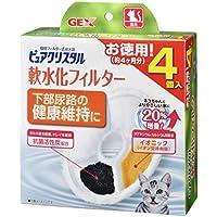ジェックス ピュアクリスタル 軟水化フィルター4P猫用 下部尿路の健康維持に!