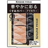 Kiss Me FERME(キスミーフェルム) 華やかに彩る アイカラー 01 アイシャドウ ブラウン系 1.5g