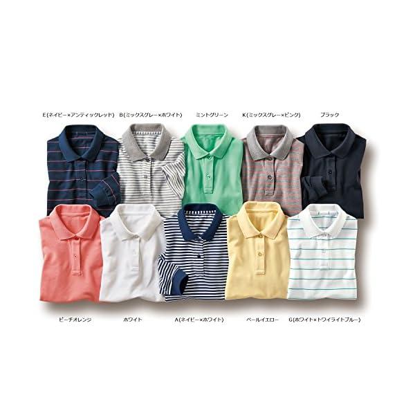 (セシール)cecile レディスポロシャツ(半袖)の紹介画像7