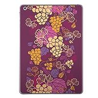 第2世代 第3世代 第4世代 iPad 共通 スキンシール apple アップル アイパッド A1395 A1396 A1397 A1416 A1430 A1403 A1458 A1459 A1460 タブレット tablet シール ステッカー ケース 保護シール 背面 人気 単品 おしゃれ ラブリー 花 紫 フラワー 004777
