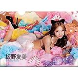 AKB48 OC付録 A4 クリアファイル 【板野友美】