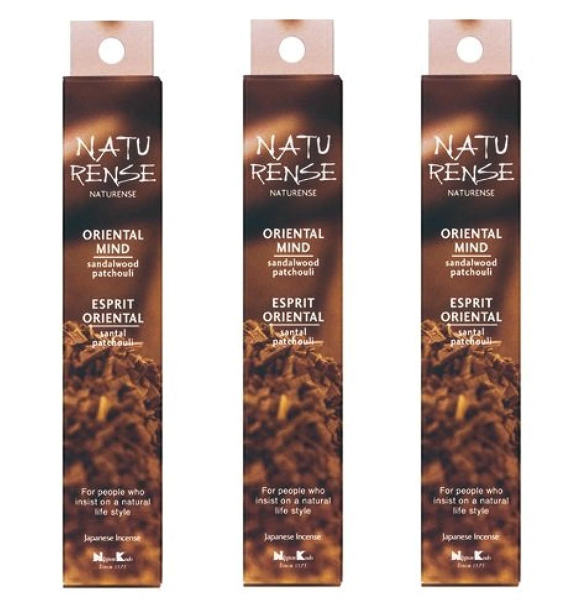 複雑代名詞化学薬品【X3個セット】 Naturense ナチュレンス オリエンタルマインド 40本入