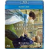 博士と彼女のセオリー ブルーレイ+DVDセット