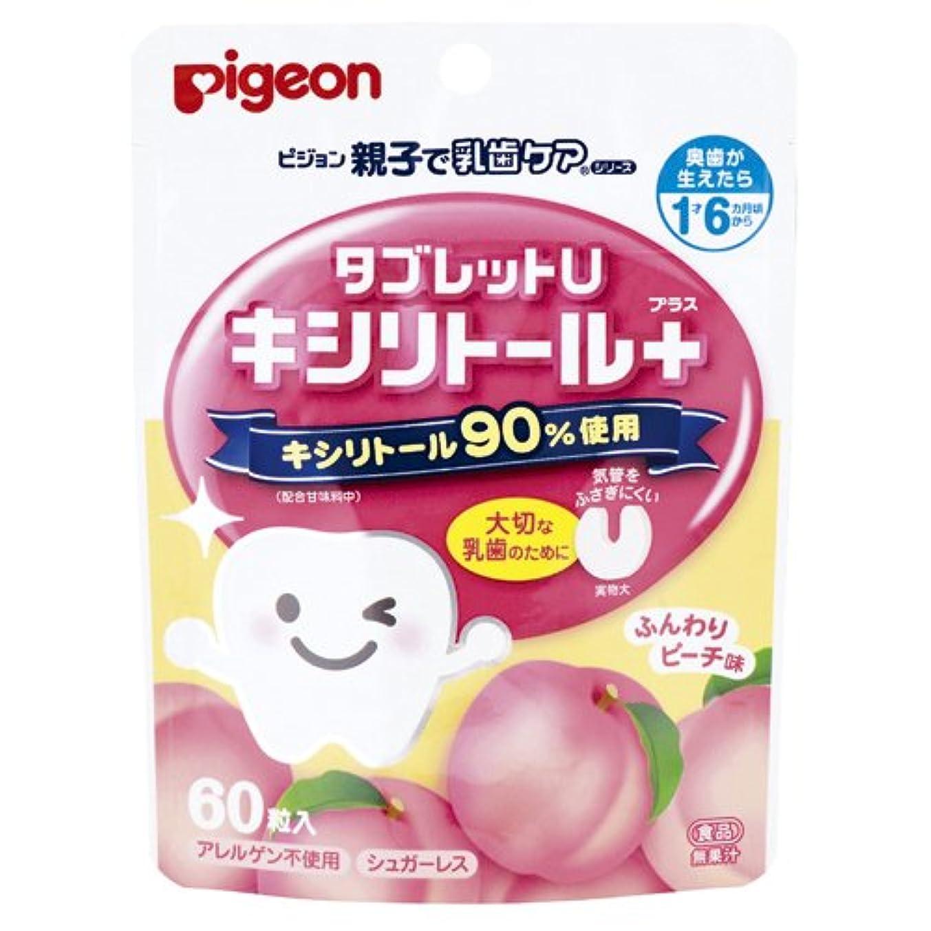 虎ビタミン濃度ピジョン 親子で乳歯ケア タブレットU ピーチ味 60粒入