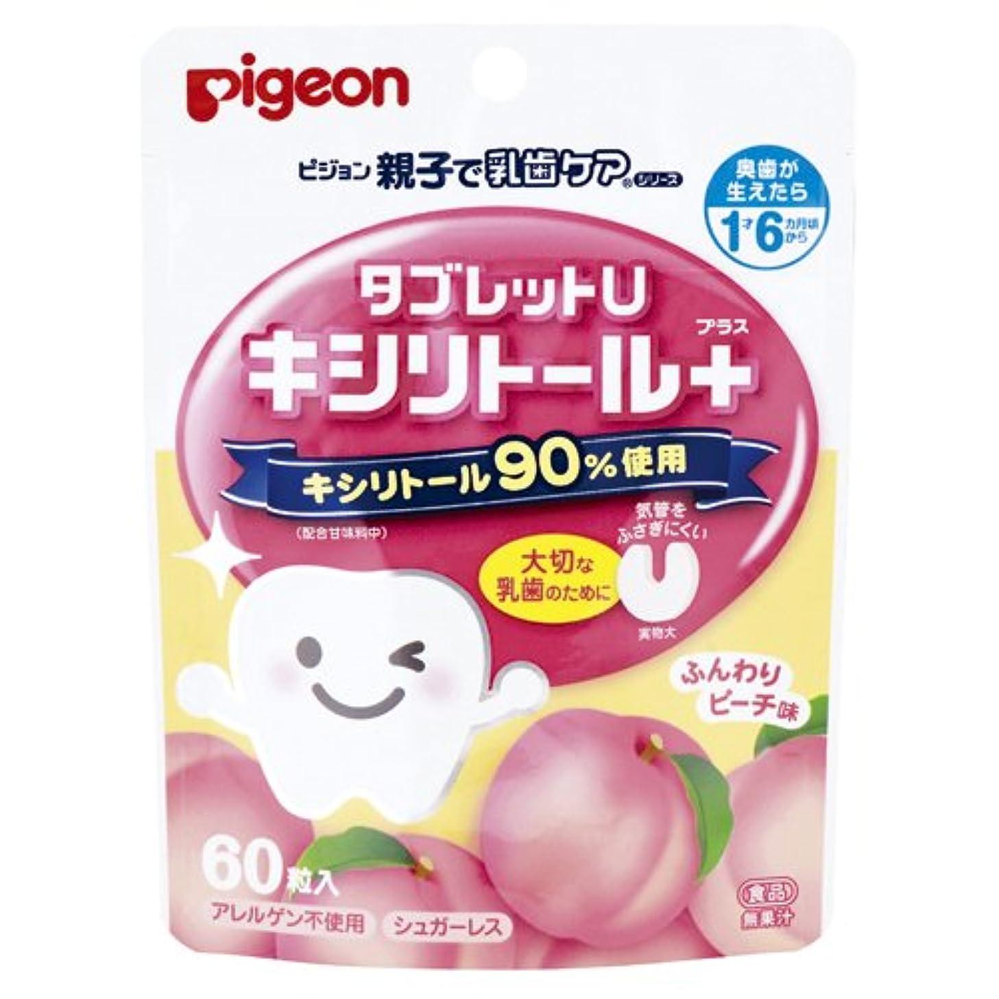 負荷口実乳製品ピジョン 親子で乳歯ケア タブレットU ピーチ味 60粒入