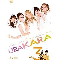 URAKARA 3