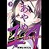 あやめ14: 3 (百合姫コミックス)