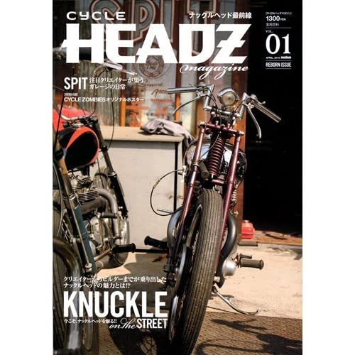 CYCLE HEADZ magazine Vol.1 (実用百科)