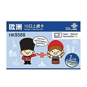 【中国聯通香港】「 ヨーロッパ 15日間 1GB 上網 / SIMカード 」