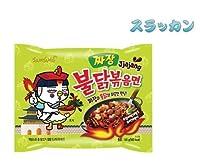 【特別SALE】ジャジャンブルダック炒め麺