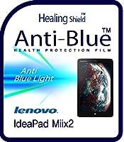 Healingshield スキンシール液晶保護フィルム Eye Protection Anti UV Blue Ray Film for Lenovo Tablet IdeaPad Miix 2 [Front 1pc]