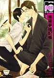 コミックス / ARUKU のシリーズ情報を見る