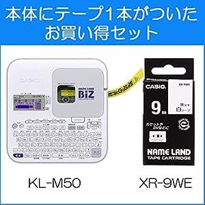 カシオ ラベルライター ネームランド KL-YK50 スタンダードモデル テープ付セット