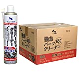 AZ 強力パーツクリーナー(ブレーキクリーナー) 油汚れ落とし 脱脂洗浄 650ml(Y010)×30本入 DA030
