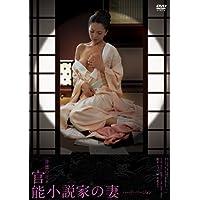 Amazon.co.jp: 艶堂しほり - エ...