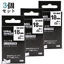 Airmall カシオ ネームランド ラベルライター テープ 18mm 白 テープカートリッジ 黒文字 XR-18WE CASIO互換テープ 3個セット 強粘着