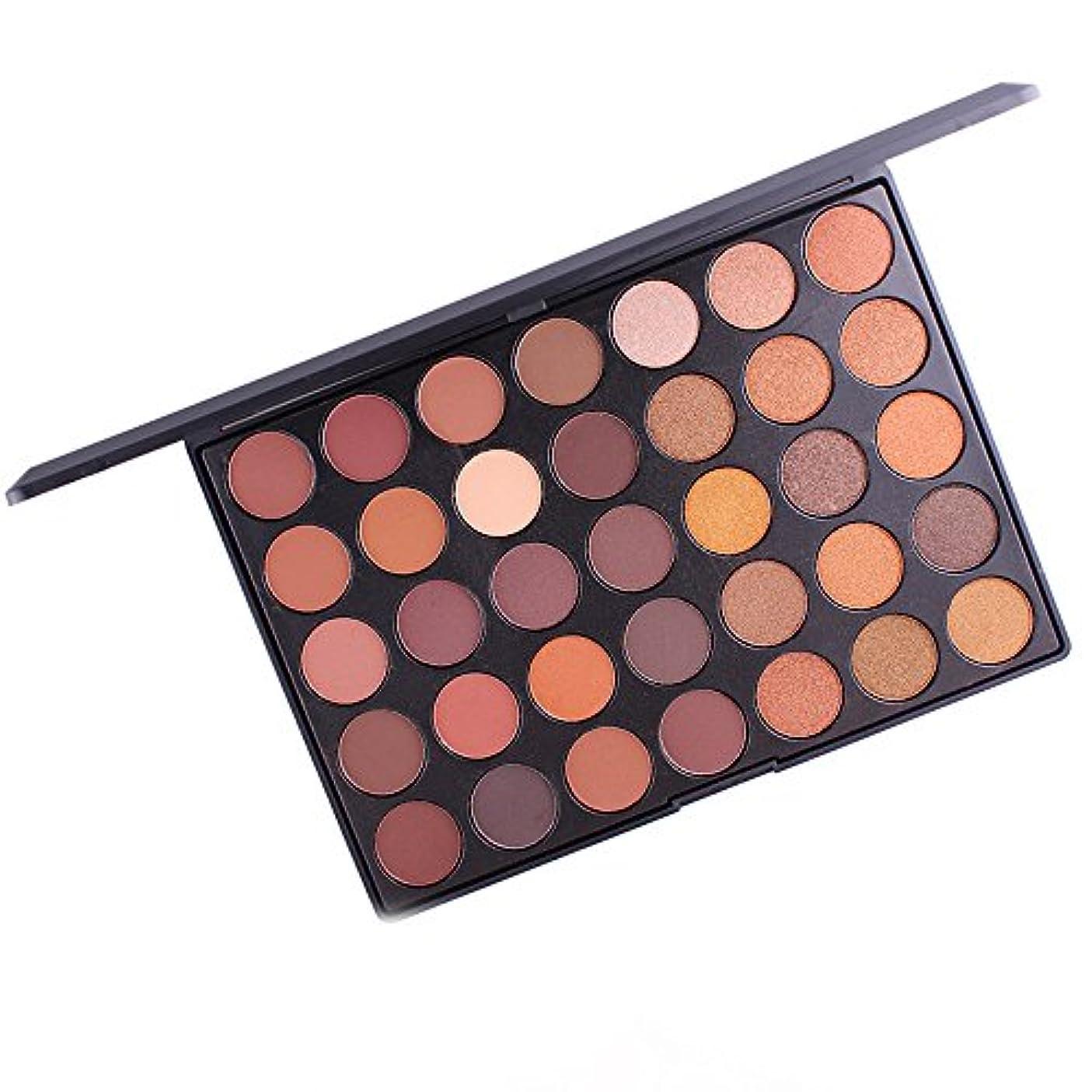 かまどおもちゃ耐えられるAkane アイシャドウパレット MISS ROSE ファッション マット 綺麗 自然 防水 真珠光沢 つや消し 優雅な 人気 美しい 高級 持ち便利 日常 Eye Shadow (35色) 7001-081