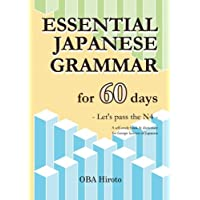 ESSENTIAL JAPANESE GRAMMAR for 60 days: Let's pass the N4