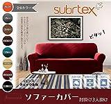 Subrtex ソファーカバー 1ピース チェック生地 肘付き フィット式 (3人掛け, ワインレッド)