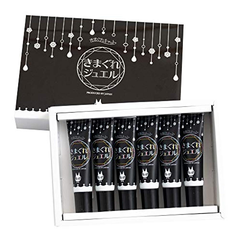 運ぶガウンソーセージBettygel きまぐれキャット きまぐれジュエル ジェムカラー 6色セット UV/LED対応