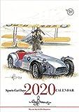 BOW。 2020年カレンダー CL-0527 画像