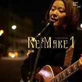 Megumi Mori Soul Song's BOOK Re:Make 1