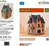 Chemin de Fer modèle。3dパズル。Villa Vesinet。1/ 87HO。革新的な3d-puzzles Clever用紙Villa in Vesinet /フランスダンボールセットUMBUM