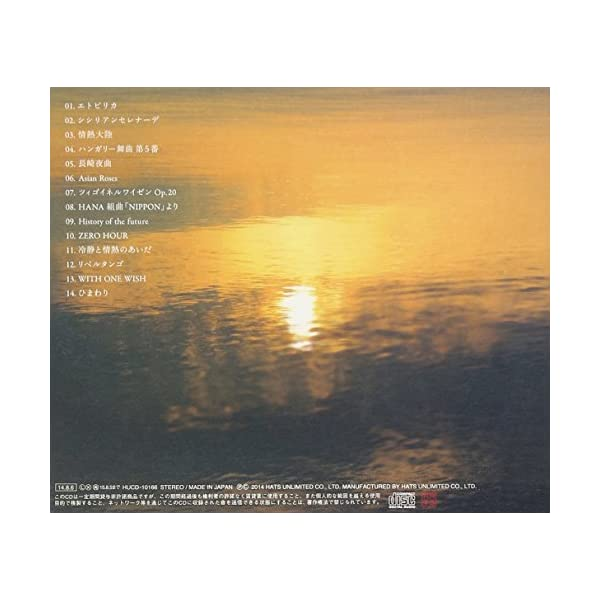 Etupirka~Best Acoustic~の紹介画像2