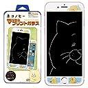 【 ネコノヒー 】 NEWLOGIC iPhone 8/7/6s/6 C-Glass 0.3mm マジカルプリントガラス 強化ガラス 液晶保護フィルム 液晶保護 ガラスフィルム (NO SUCCESS)