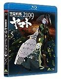 宇宙戦艦ヤマト2199 5[Blu-ray/ブルーレイ]