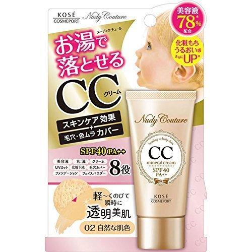 コーセー ヌーディクチュール ミネラル CCクリーム 02 自然な肌色 30g...