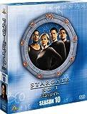 スターゲイト SG-1 シーズン10<SEASONSコンパクト・ボックス>[DVD]