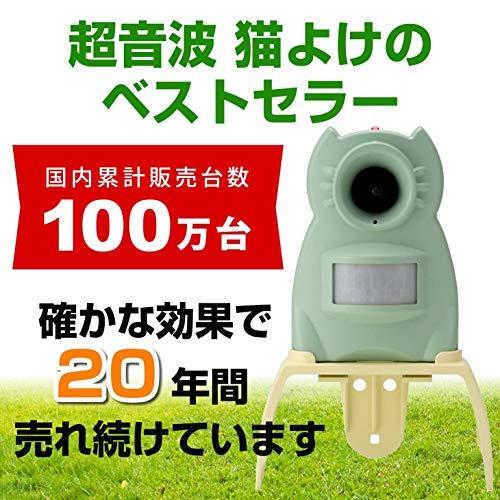 ユタカメイク GDX-M ガーデンバリア (ミニ) 【1年間の安心保証】