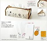 大人のおしゃれ手帖 2018年 7月号 画像