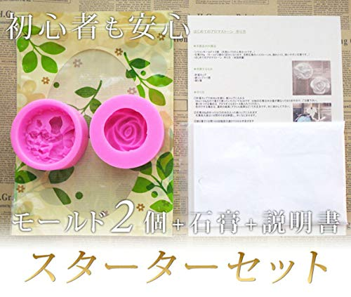 【Ever garden】 はじめての アロマストーン スタ...