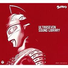 ウルトラセブン放送開始50年 特別企画 ウルトラセブン サウンドライブラリー