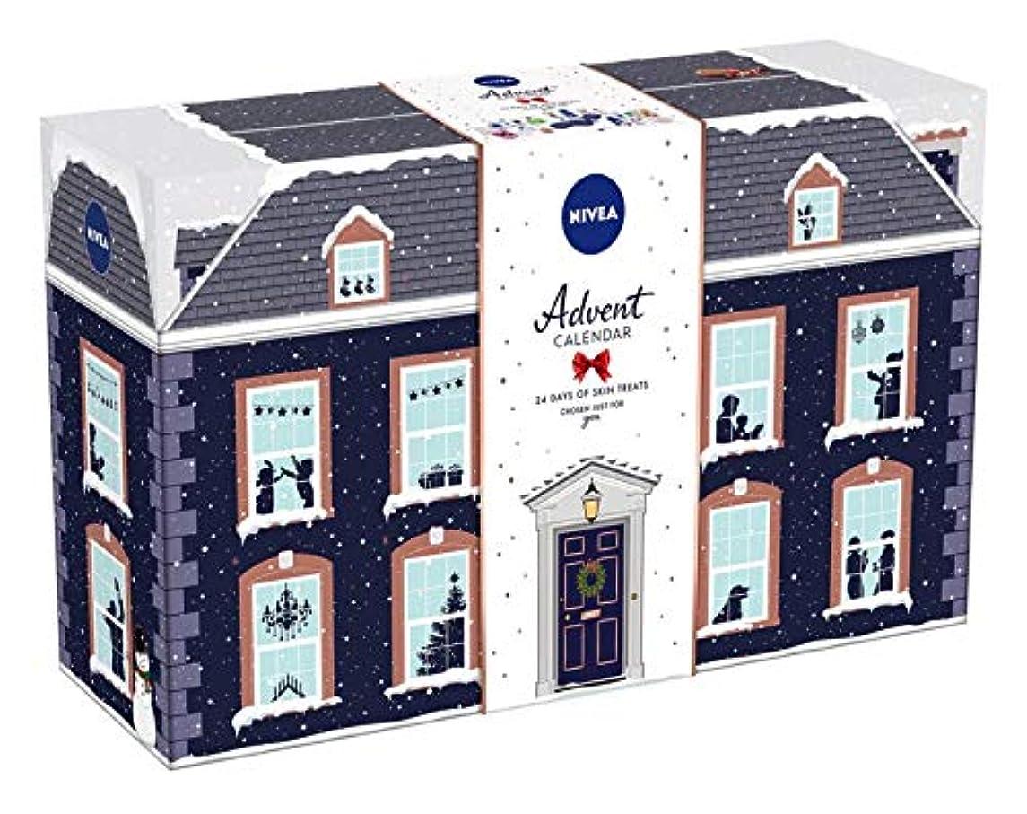 雰囲気階層まぶしさNivea フェイス&ボディケアクリスマスギフト ADVENT CALENDAR GIFTSET HOUSE