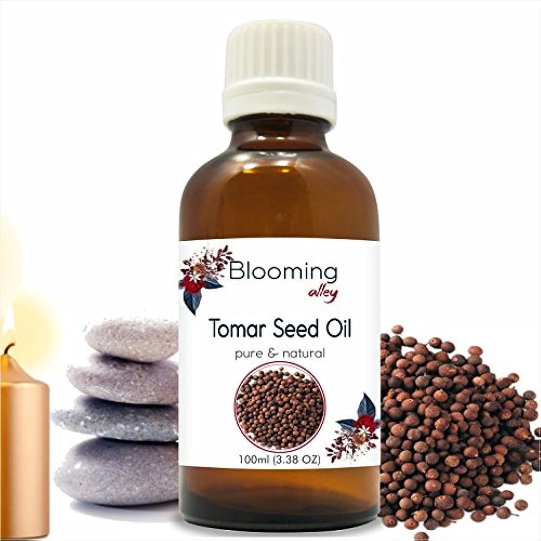 Tomarseed Oil(Zanthozylum Armathum) Essential Oil 100 ml or 3.38 Fl Oz by Blooming Alley