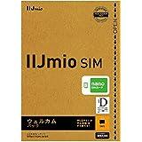 【Amazon.co.jp 限定】IIJmio SIMカード ウェルカムパック (SMS) ナノSIM 1GB×12ヵ月増量キャンペーン中! ! IM-B099