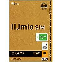 【Amazon.co.jp限定】 IIJmio SIM ウェルカムパック ( SMS ) nanoSIM