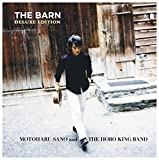 THE BARN DELUXE EDITION(完全生産限定盤) [Blu-ray]/