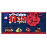 関西限定 亀田のお土産柿の種 4種類×4袋入り