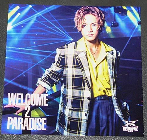 岩谷翔吾/THE RAMPAGE from EXILE TRIBE出身高校や好きなタイプなど一挙公開の画像