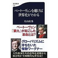 Amazon.co.jp: 文春新書: 本