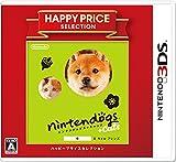 ハッピープライスセレクション nintendogs + cats 柴 & Newフレンズ - 3DS