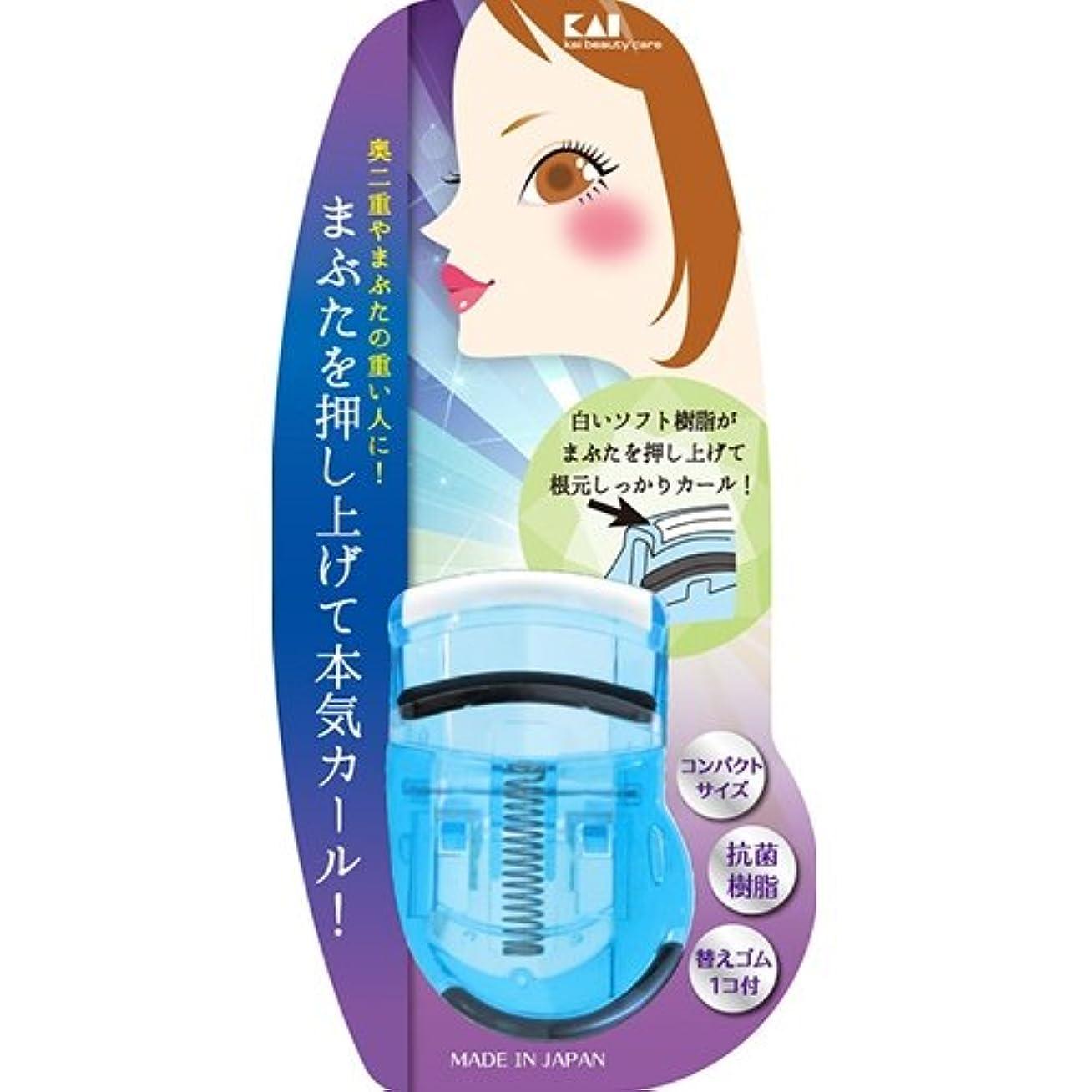 オーケストラ会計鍔プッシュアップカーラー (ブルー ) KQ3036